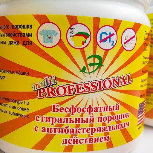 Антибактериальный стиральный порошок